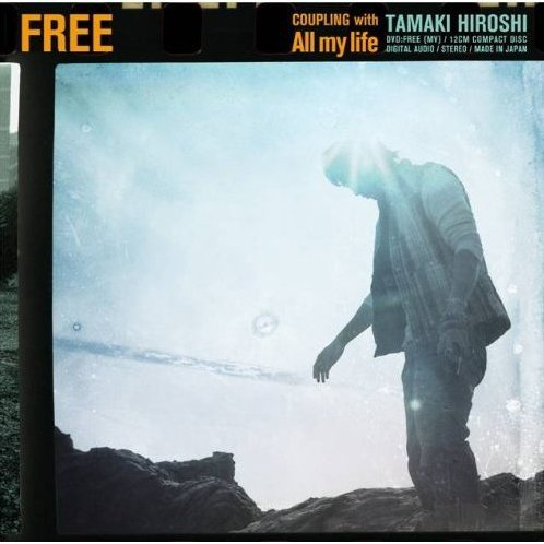 Free [CD+DVD Limited Edition Jacket Type A]