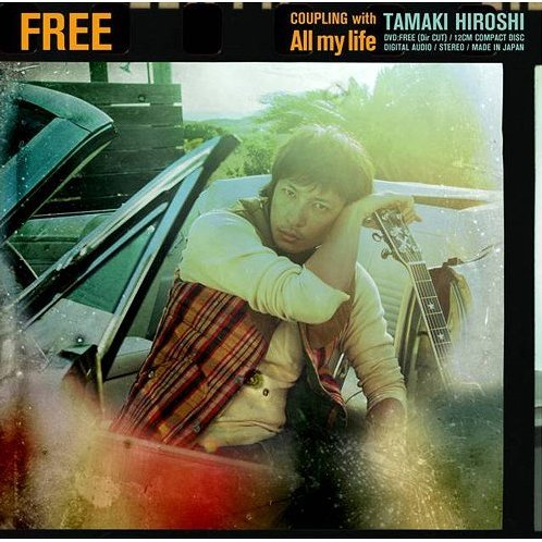 Free [CD+DVD Limited Edition Jacket Type B]