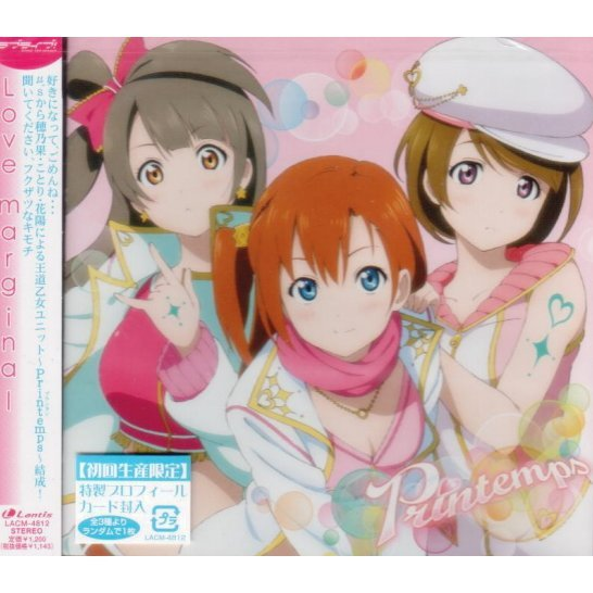 Love Live! Unit Kikaku Single Vol.1 Love Marginal