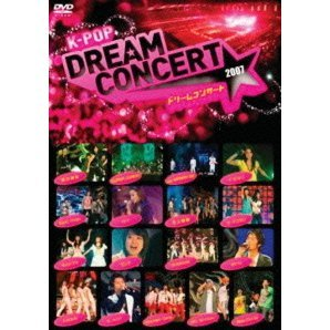 K-Pop Dream Concert 2007 [Limited Edition]