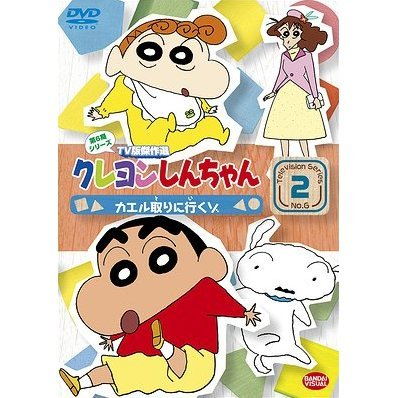 Crayon Shin Chan The TV Series - The 6th Season 2
