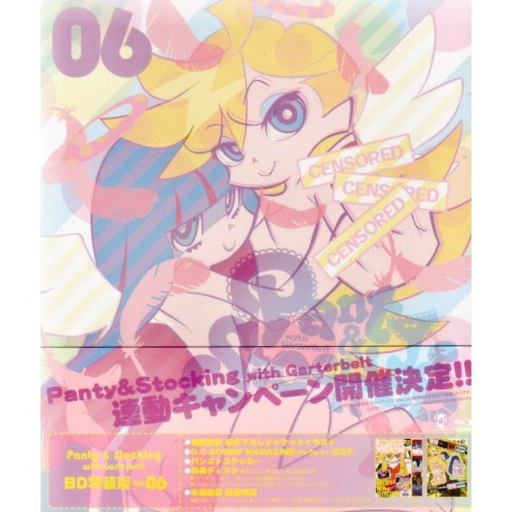 Panty & Stocking With Garterbelt Vol.6 [Blu-ray+DVD Special Edition]