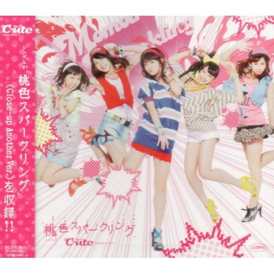 Single V Momoiro Sparkling