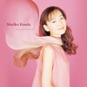 Mariko Kouda The Perfect Best