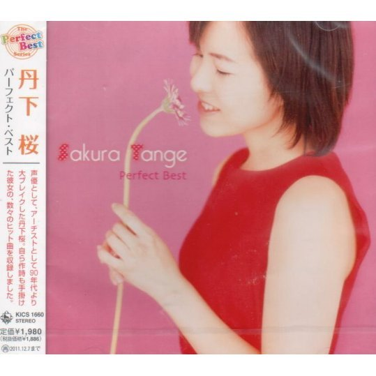 Sakura Tange The Perfect Best