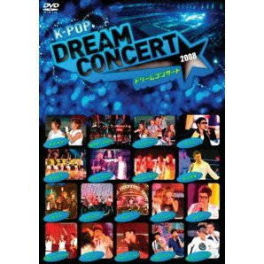 K-Pop Dream Concert 2008 [Limited Edition]