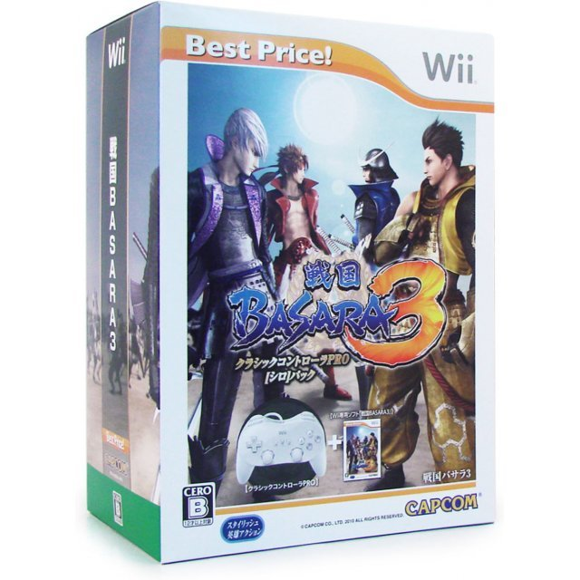 Sengoku Basara 3 [Classic White Controller Pro Pack] (Best Price)