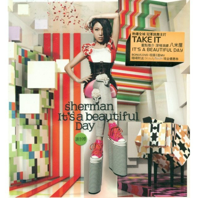 It's A Beautiful Day [CD+DVD]