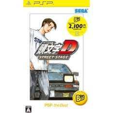 Initial D Street Stage (PSP the Best)