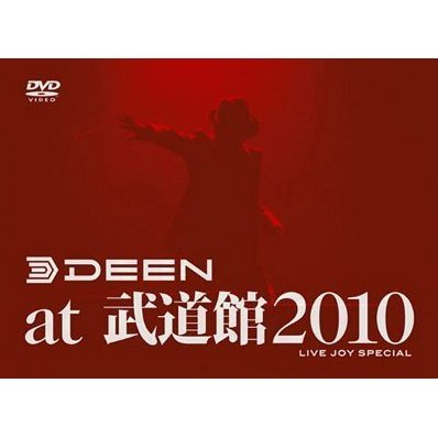 Deen At Budokan 2010 - Live Joy Special - Premium Edition [Limited Edition]