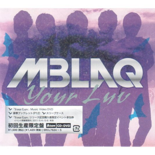 Your Luv [CD+DVD Limited Edition Type A]