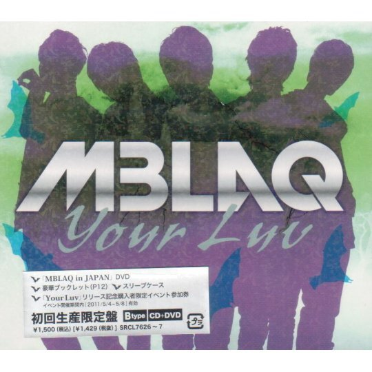 Your Luv [CD+DVD Limited Edition Type B]