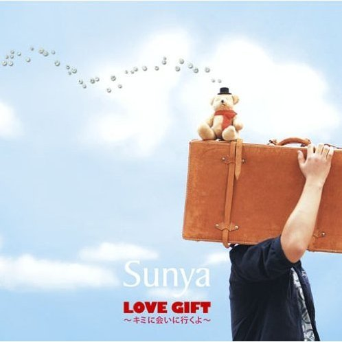 Love Gift - Kimi Ni Ainiikuyo [CD+DVD Limited Edition]