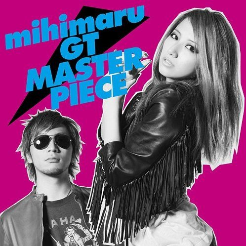 Master Piece [CD+DVD Limited Edition Type A]