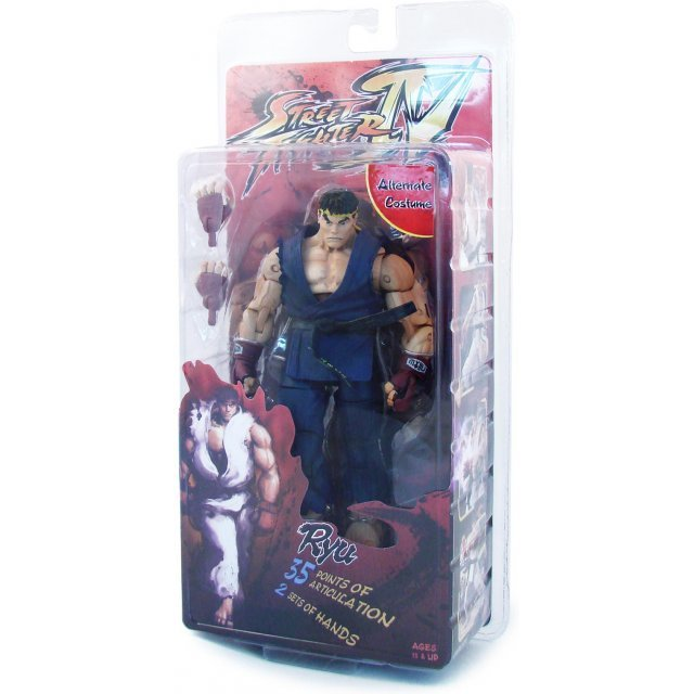Street Fighter IV Survival Mode Colors Series 2 Pre-Painted Action Figure: Ryu Alternate Costume Ver.