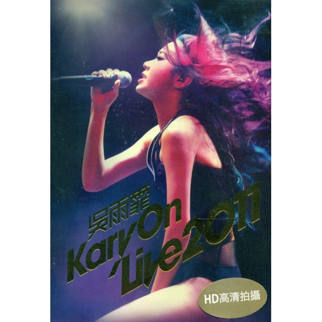 Kary On Live 2011 [2DVD+2CD]