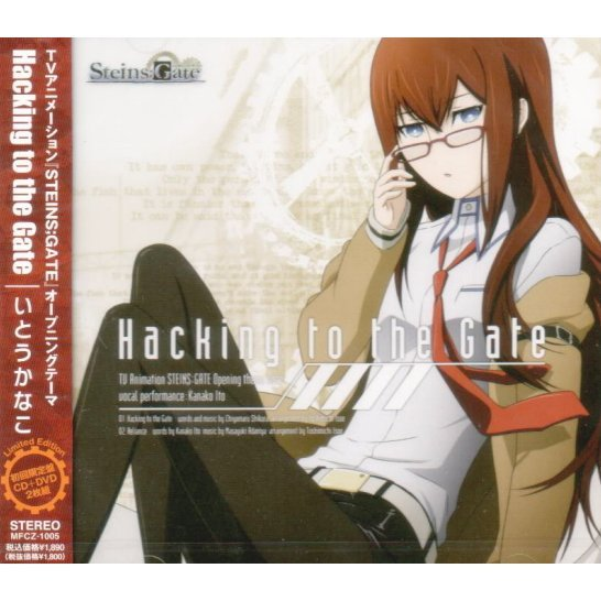 Hacking To The Gate (Chaos; Head Intro Theme) [CD+DVD Limited Edition]