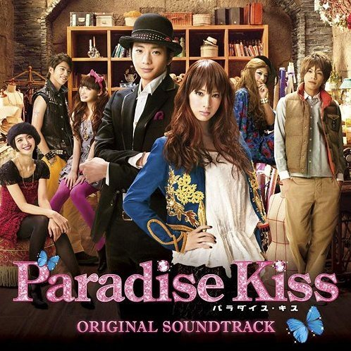 Paradise Kiss Original Soundtrack