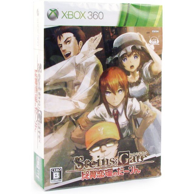 Steins;Gate: Hiyoku Renri no Darling [Limited Edition]