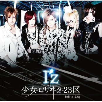 I'z [CD+DVD Limited Edition Type A]
