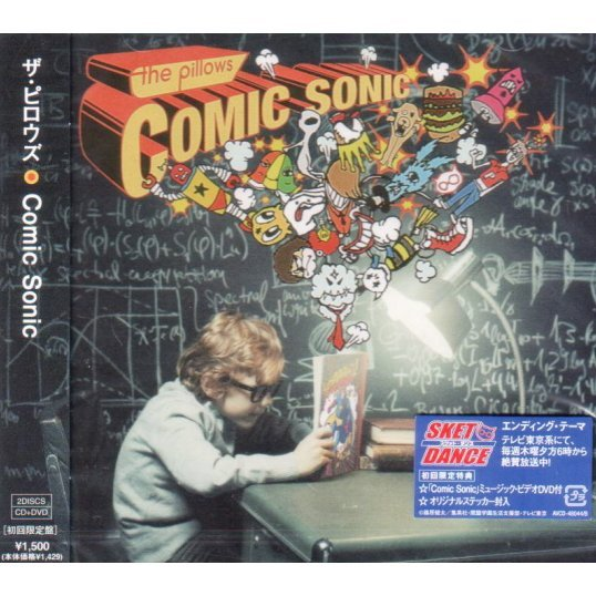 Comic Sonic [CD+DVD Limited Edition]