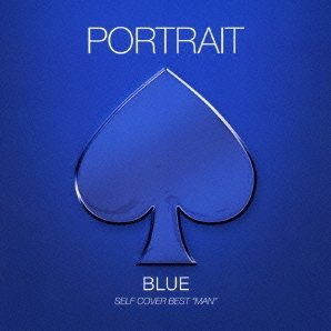 Portrait Blue Self Cover Best Man