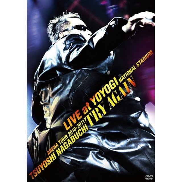 Arena Tour 2010-2011 Try Again Live At Yoyogi National Stadium