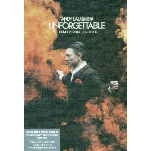 Unforgettable Concert 2010 [Limited Edition 3DVD+2CD]