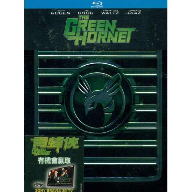 The Green Hornet [Limited Steelbook Edition]