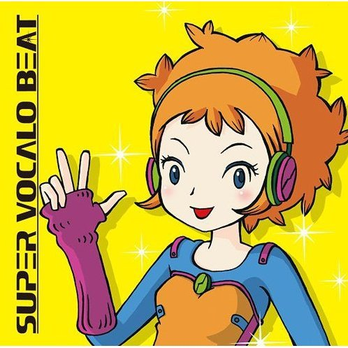 Super Vocalo Beat