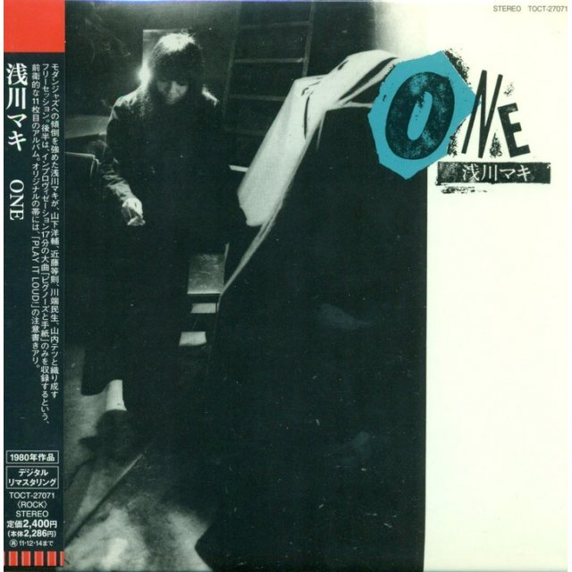 One [Mini LP Limited Edition]