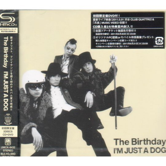 I'm Just A Dog [CD+DVD Limited Edition]