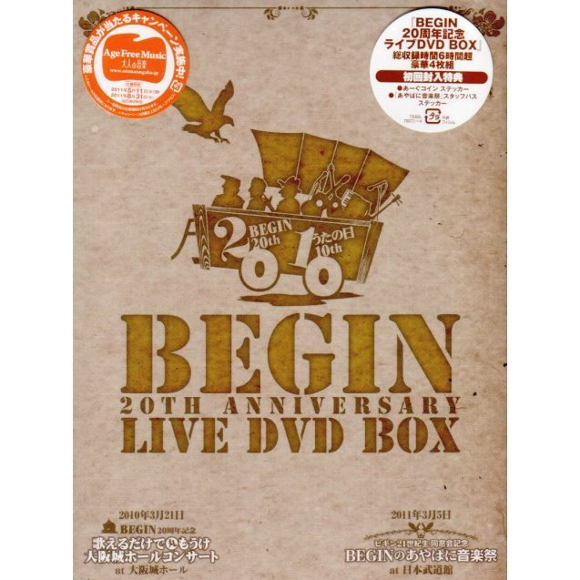 Begin 20 Shunen Kinen Live DVD Box