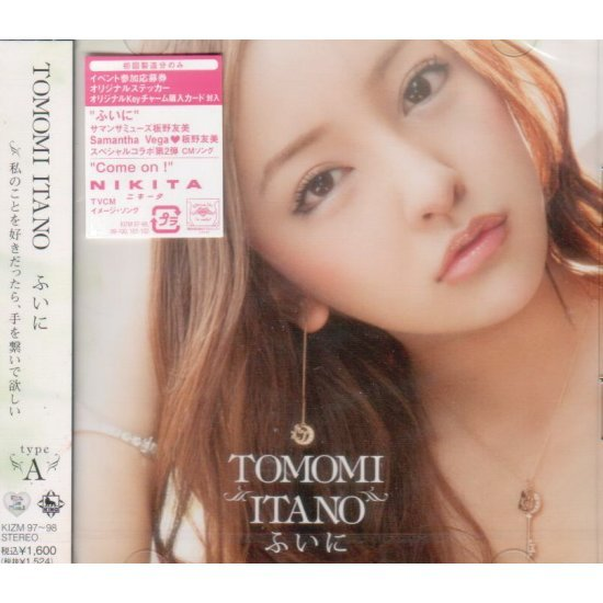 Fuini [CD+DVD Type A]