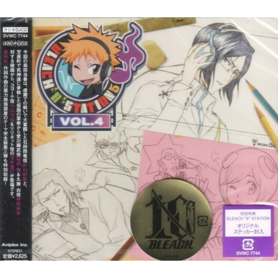 Bleach B Station Fifth Season Radio DJCD Vol.4