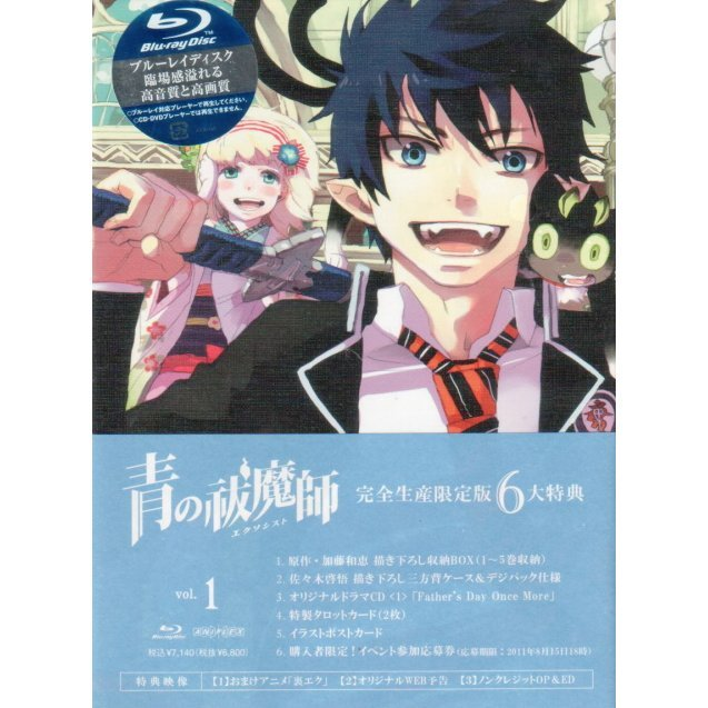 Blue Exorcist / Ao No Exorcist 1 [Blu-ray+CD Limited Edition]