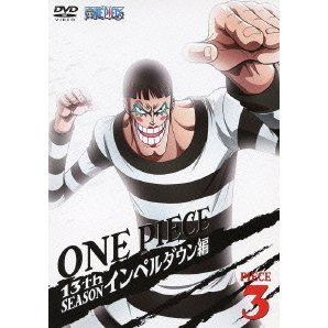 One Piece 13th Season Impel Down Hen Piece.3