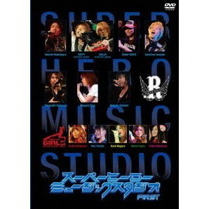 Super Hero Music Studio First