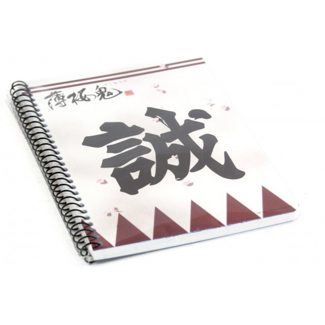Hakuoki Ring Notebook: Flag of Makoto