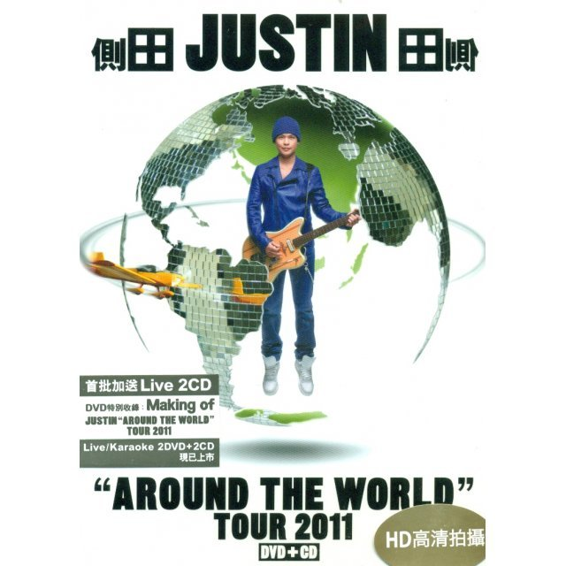 Around The World Tour 2011 [2DVD+2CD]