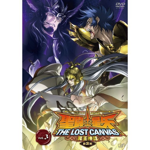 Saint Seiya: The Lost Canvas Chapter 2 Vol.3
