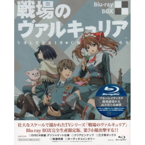 Valkyria Chronicles / Senjo No Valkyria Blu-ray Box [Limited Edition]