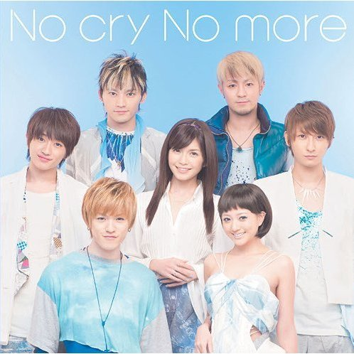 No Cry No More [CD+DVD Type A]