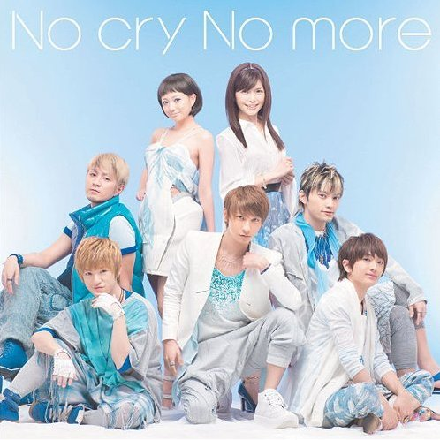 No Cry No More [CD+DVD Type B]