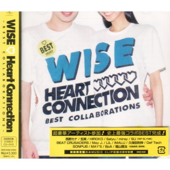 Heart Connection - Best Collaborations [CD+DVD Limited Edition]