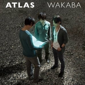 Atlas [CD+DVD]