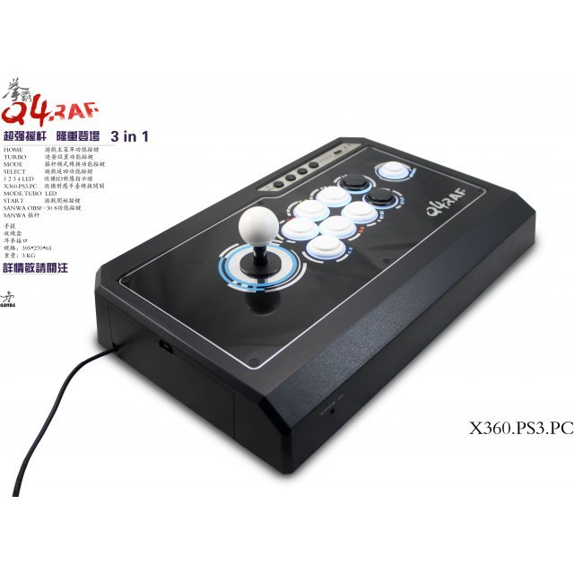 Qanba Q4 Real Arcade Fightingstick (3in1)