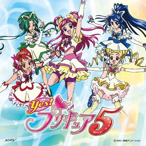 Precure 5 Smile Go Go! (Yes! Precure 5 Theme Single)