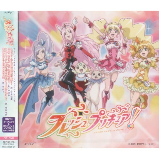 Let's! Fresh Pretty Cure! (Fresh Pretty Cure! Theme Single) [CD+DVD]