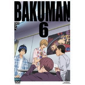 Bakuman 6 [DVD+CD Limited Edition]